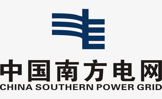广东电网有限责任公司清远供电局