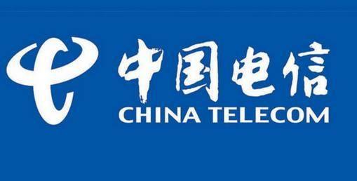 中国电信股份有限公司清远分公司