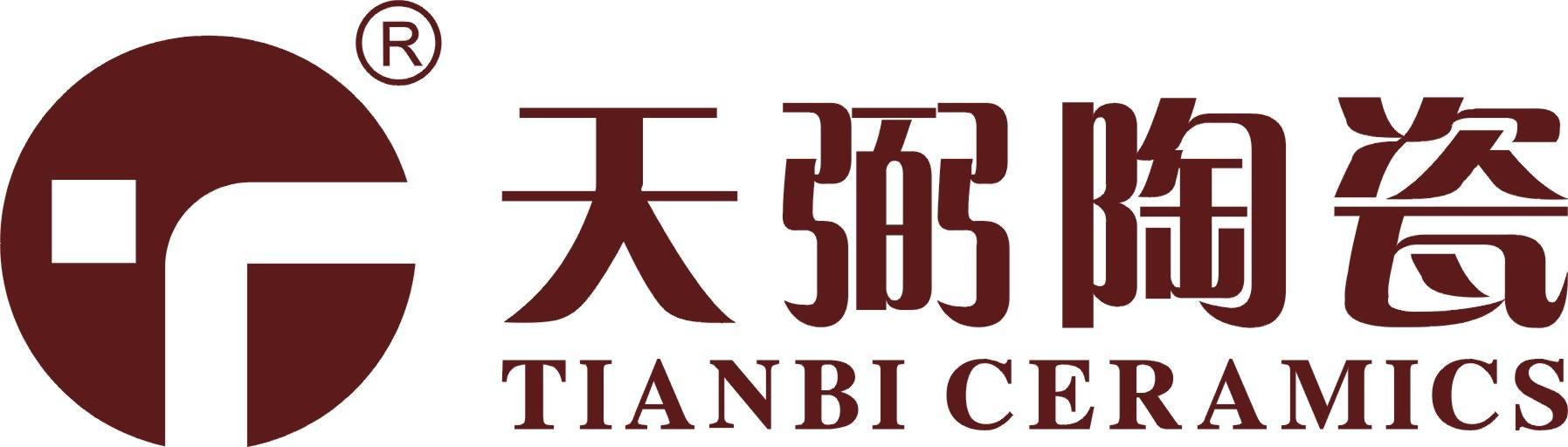 广东天弼陶瓷有限公司